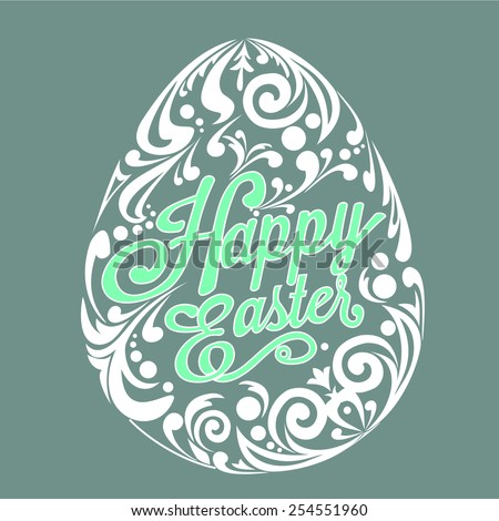 Happy Easter Background.vector - stock vector