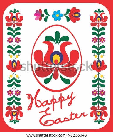 Happy Easter background with embroidered egg.