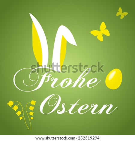 Happy Easter Bunny Ears Vector - stock vector