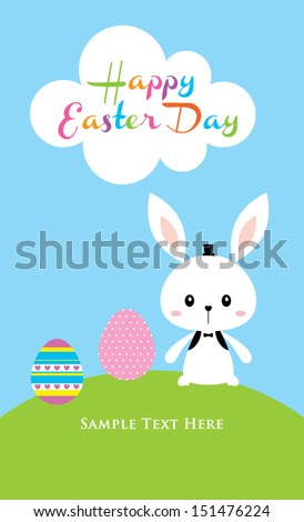 happy easter bunny greeting card - stock vector