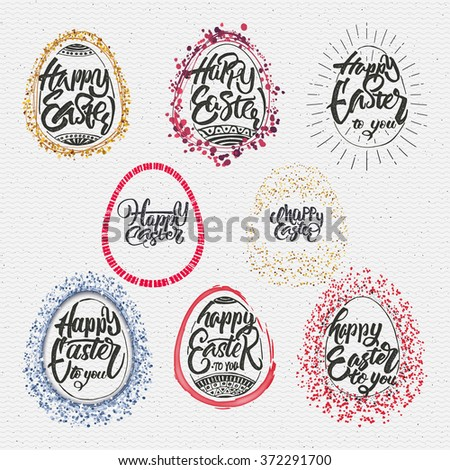 Happy easter - calligraphy hand lettering typography badge It can be used for postcards, posters, presentations - stock vector