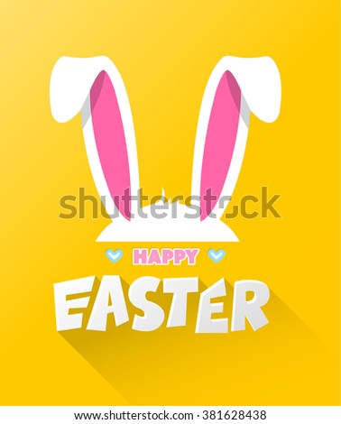 Happy easter cards illustration with easter bunny, easter rabbit and font.  - stock vector