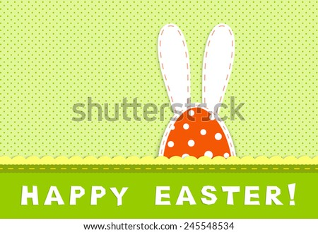 Happy easter celebration card - part of bunny with long ears on retro green and yellow background, textile applique,  vector illustration - stock vector