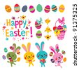 Happy Easter design elements set - stock vector