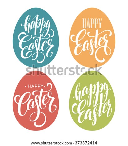 Happy Easter Egg lettering. Vector illustration   - stock vector