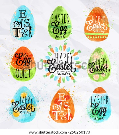 Happy easter egg painted pastel colored stylized kids style egg  - stock vector