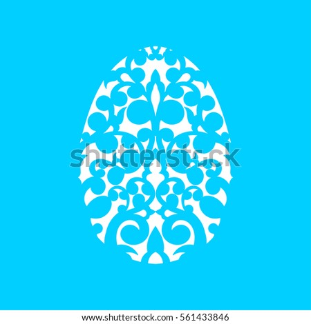 Happy Easter Greeting Card Template Paper Stock Vector