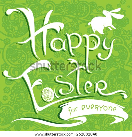 Happy Easter greeting card with rabbit and egg and cute typography in vector. - stock vector