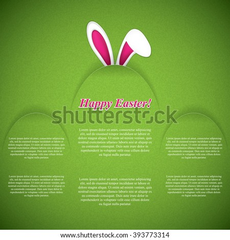 Happy Easter greeting card with rabbit ears. - stock vector
