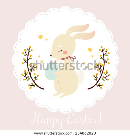happy easter greetings card template with cute cartoon baby bunny with easter egg, stars, leaves and berries on pastel pink background. can be used for greeting cards - stock vector