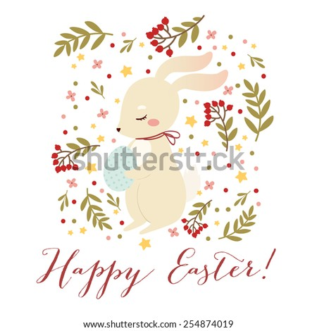 Happy Easter Greetings Card Template Cute Stock Vector