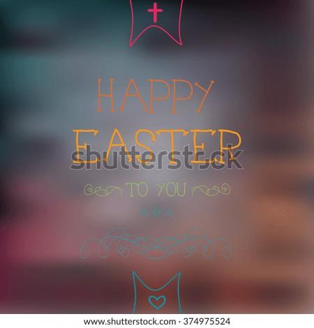 HAPPY EASTER hand lettering -- handmade calligraphy; vector - stock vector