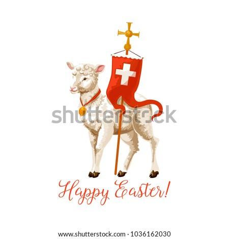 Happy Easter Icon Lamb Cross On Stock Vector 1036162030 Shutterstock