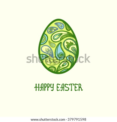 Happy Easter. Illustration for invitation, congratulation or greeting cards.