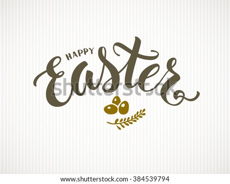 Happy Easter lettering - stock vector