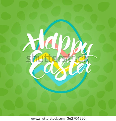 Happy Easter lettering write with brush pen - stock vector
