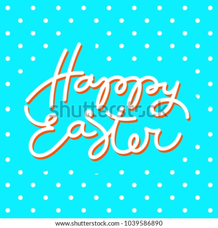 Happy Easter Postcard Template Greeting Message Stock Vector