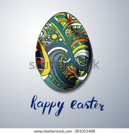 Happy Easter poster with hand lettering phrase.Doodle egg. Vector illustration