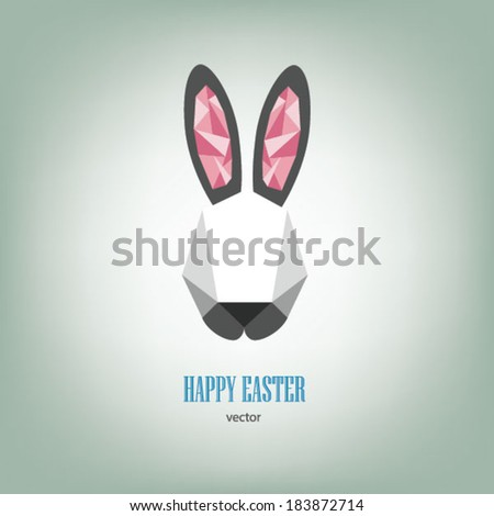 Happy Easter rabbit illustration - stock vector