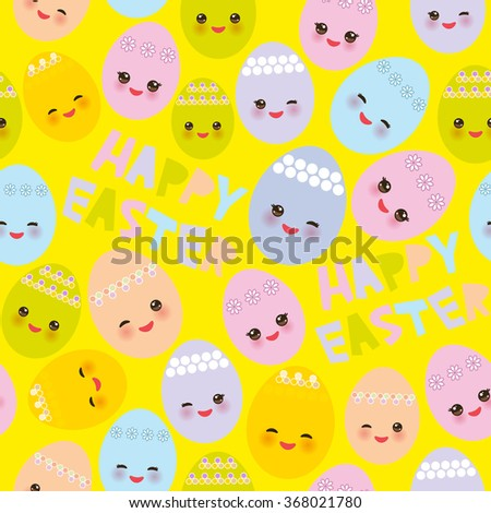 Happy Easter seamless pattern. Kawaii colorful blue green orange pink yellow egg with pink cheeks and winking eyes, pastel colors on yellow background. Vector - stock vector