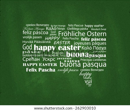 Happy Easter Speech Bubble Word Cloud on Chalkboard in Many Different Languages. Vector eps10. - stock vector
