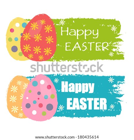 Happy Easter text and easter eggs with spring daisy flowers on drawn banners, holiday seasonal concept, flat design, vector - stock vector