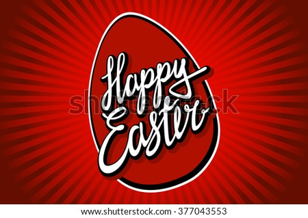 Happy Easter typographic vector lettering greeting card with red painted watercolor egg on the background.  Hand drawn typography for Easter. art