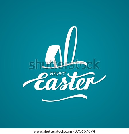 Happy Easter Typographical Background With Bunny. Vector illustration - stock vector