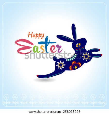 Happy Easter Typographical Background with easter bunny, easter rabbit - stock vector