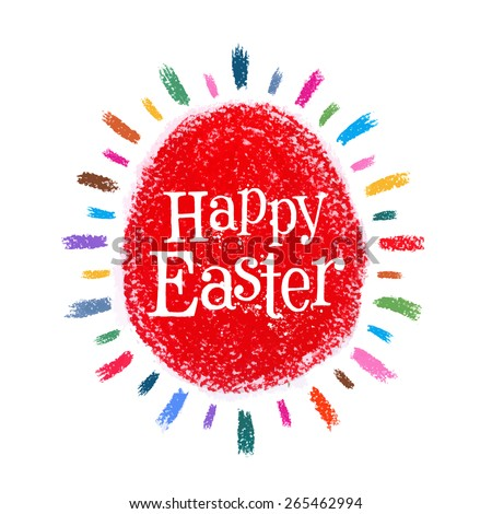Happy Easter vector logo design template. celebration or holiday icon. - stock vector