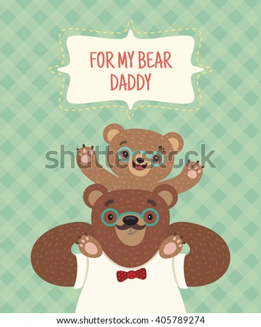 Happy Father's Day unique poster, card with cute bear characters. Vector illustration. Character design. Son and father. Retro style. Wordplay - stock vector