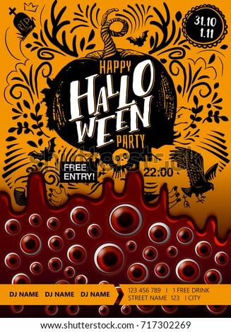 Happy Halloween Party Poster Blood Looking Stock Vector 717302269 ...