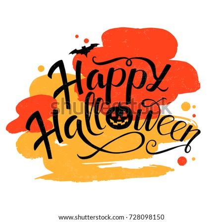 Happy Halloween Vector Lettering Bat Pumpkin Stock Vector ...