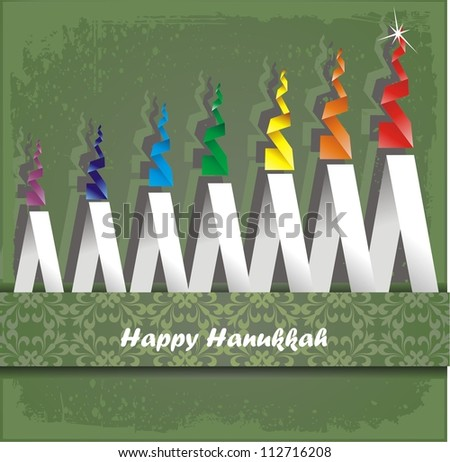 Happy Hanukkah - stock vector
