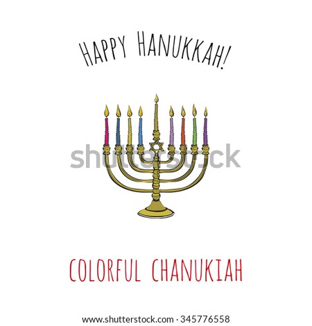 Happy Hanukkah!: colorful chanukiah. Symbol of hebrew ceremony. Decorative art element isolated on a white background with two inscription around. Simple greeting card, poster, flyer.