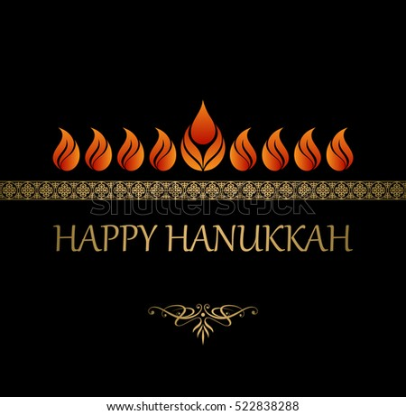 Happy Hanukkah design card
