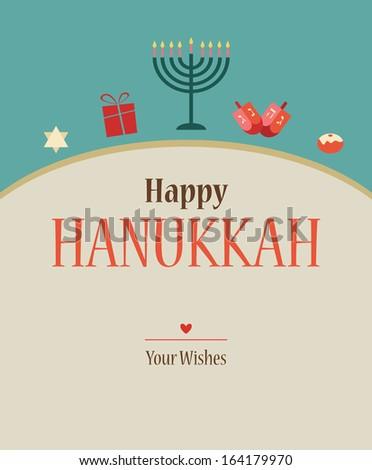 Happy Hanukkah greeting card design. - stock vector