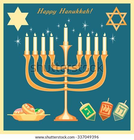 Happy hanukkah greeting card design vector stock vector royalty happy hanukkah greeting card design vector illustration m4hsunfo