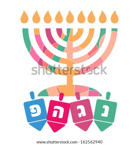 "Happy Hanukkah greeting card design. Vector illustration. With Hebrew letters ""Great Miracle Happened Here"" - stock vector"