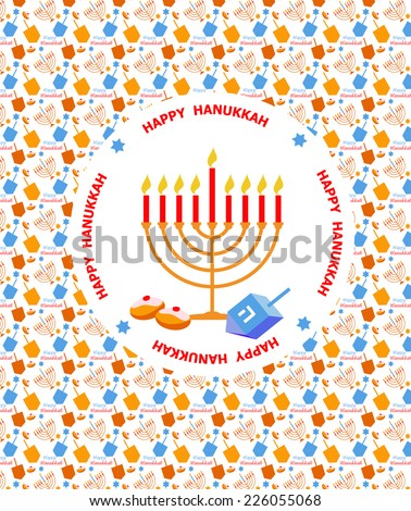 Happy Hanukkah greeting card design with pattern - stock vector