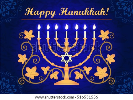 Happy hanukkah greeting card ornamental blue stock vector hd happy hanukkah greeting card ornamental blue background with menorah and star of david m4hsunfo