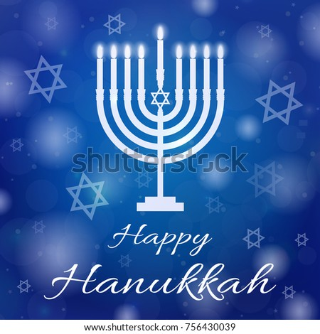 Happy hanukkah greeting card template israeli stock vector royalty happy hanukkah greeting card template the israeli festival vector illustration in blue m4hsunfo