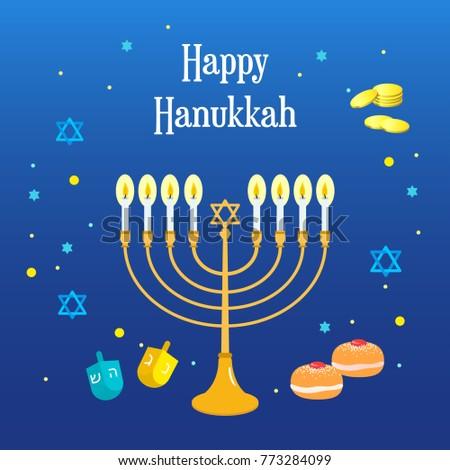 Happy hanukkah greeting card vector illustration stock vector happy hanukkah greeting card vector illustration beautiful menorah traditional candelabra sufganiyot m4hsunfo