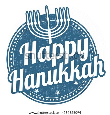 Happy Hanukkah grunge rubber stamp on white background, vector illustration - stock vector