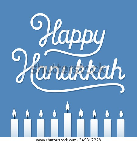 Happy Hanukkah handwritten lettering composition with menorah candles. Holiday greeting card vector illustration.