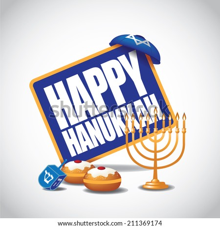 Happy Hanukkah icon EPS 10 vector - stock vector