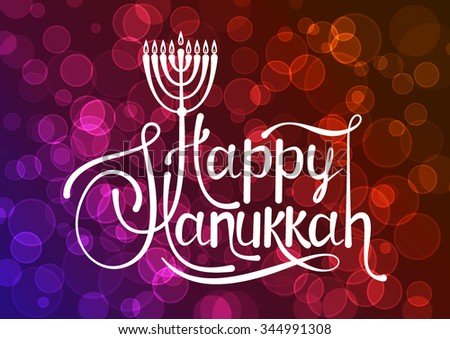 Happy Hanukkah lettering on bokeh background - stock vector