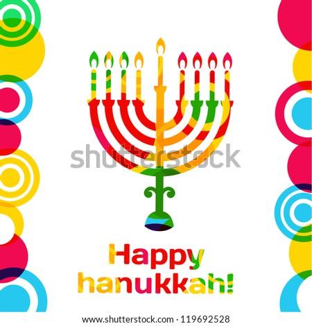 Happy hanukkah. Vector design card. - stock vector