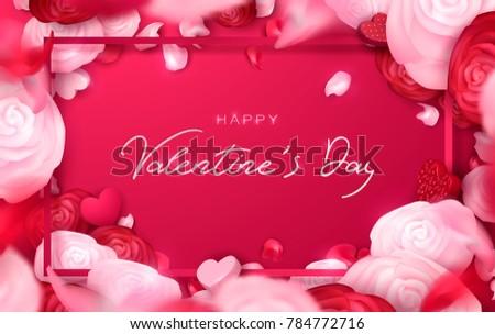 Happy Holidays Valentines Day 14 February Stock Vector 784772716 ...