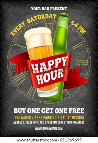 happy hour free beer vintage illustration のベクター画像素材